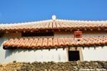 Naha House