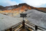 Noboribetsu Onsen Sulfur Hell