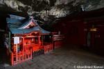 Udo Shrine, Miyazaki
