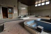 Deserted Japanese Spa