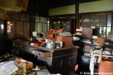 Hiroshima Countryside Clinic