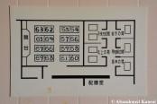 Spa Restaurant Map