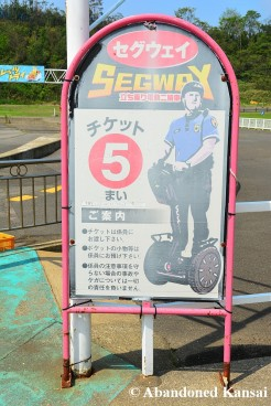 Abandoned Segway Station