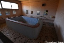Deserted Japanese Dormitory Bath
