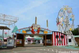 Fukui Wonderland