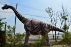 Ugly Dinosaur