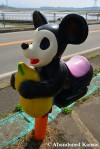 Ugly Mickey Mouse