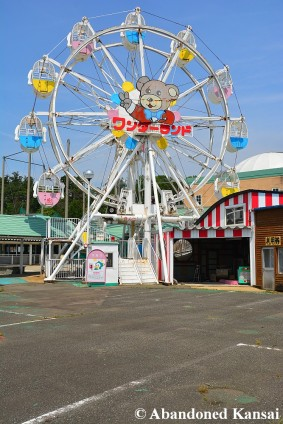 Wonderland Ferris Wheel