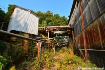 Abandoned Heiwa Factory