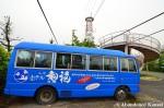 Abandoned Hotel Bus