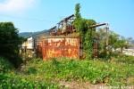 Heiwa Factory