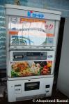 Hot Snack VendingMachine
