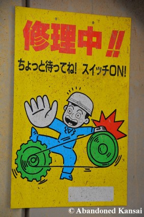 Japanese Factory Warning Sign