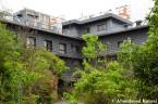 Seto Sea Hotel