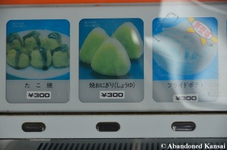 Takoyaki Vending Machine