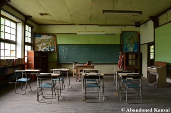 Abandoned School In Japan