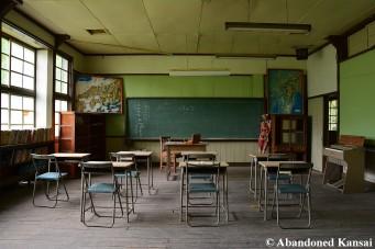 Abandoned School In Japan