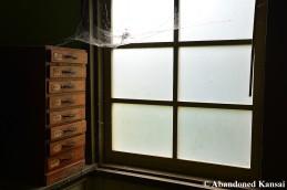 Cobweb Cabinet