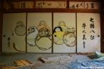 Daruma Painted OnFusuma