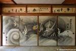 Dragon Painted OnFusuma
