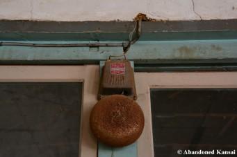 Matsushita Signal Bell