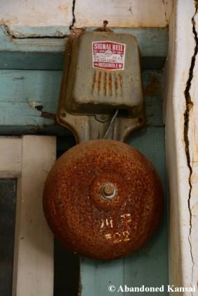 Rusty Signal Bell