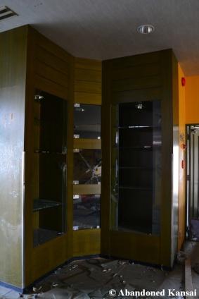 Vandalized Shelves