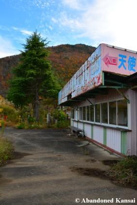 Abandoned Service Hut