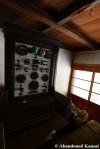 Abandoned Electrical StimulusApparatus