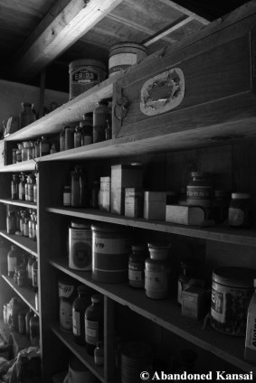 Abandoned Showa Era Pharmacy Monochrome