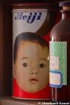 Meiji Baby Formula