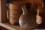 More Abandoned Old MedicalStuff