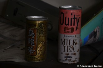 Old Japanese Tea Cans