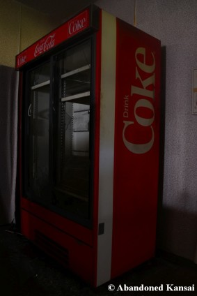 Abandoned Coke Cooler