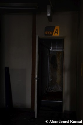 Abandoned Karaoke Room Entrance Door