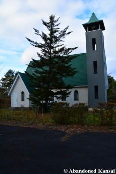 Closed Wedding Chapel