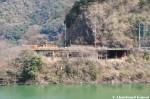 Abandoned Uji RiverRyokan