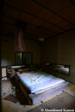 Japanese-Style Love Hotel Room