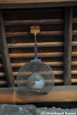 Ryokan Ceiling Lamp