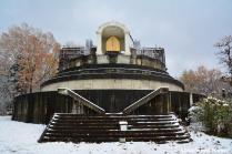 Stupa Construction Ruin