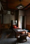 Vintage Love Motel