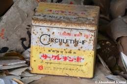 Circuletin-F