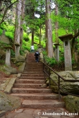 1000 steps of yamadera