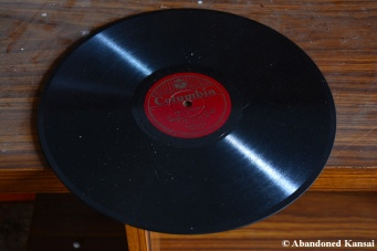 abandoned columbia record