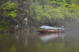 geibikei river cruise