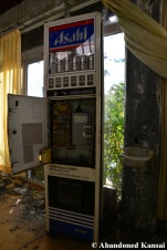Abandoned Beer Vending Machine