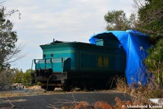 Abandoned Nara Dreamland Train