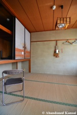 Abandoned Hospital Tatami Room