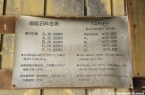 Abandoned Hotel Price List