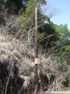 Abandoned Railroad Post